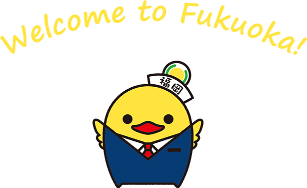 Welcome to Fukuoka!